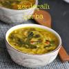 Thumbnail image for Zerdeçallı Çorba